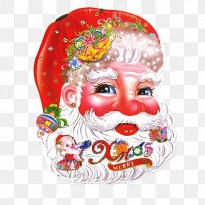 Santa Claus Pattern - Santa Claus Christmas Ornament Illustration PNG
