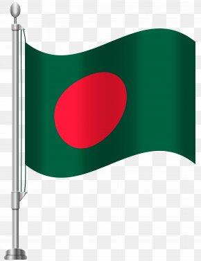 Flag - Flag Of Bangladesh Flag Of Nigeria Clip Art PNG
