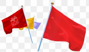 Flag Pattern - China Red Flag National Flag PNG