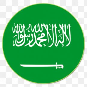 Flag - Flag Of Saudi Arabia Kingdom Of Hejaz Gallery Of Sovereign State Flags PNG
