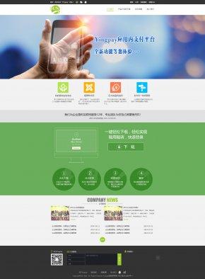 Web Design Templates - Web Design Web Template World Wide Web Web Page PNG