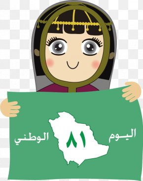 Muckup Psd - United Arab Emirates Kuwait Clip Art Saudi Arabia National Day PNG