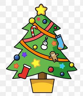 Christmas Clip Art - Christmas Tree Clip Art PNG
