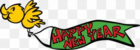 Happy St Patricks Day Clipart - New Year's Day Free Content Clip Art PNG