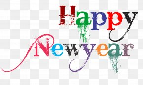 Happy New Year 2018 - New Year's Day Clip Art PNG