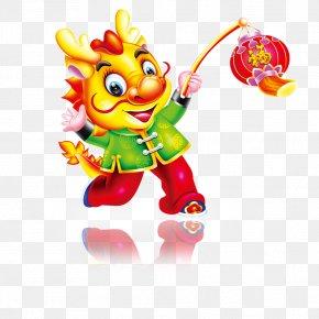 Dragon - Chinese New Year Chinese Zodiac Birthday Lunar New Year PNG