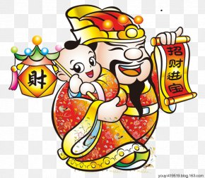 Chinese New Year - Caishen Chinese New Year Image 仕事始め Taoism PNG