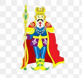 Cartoon Art King - Cartoon King Illustration PNG