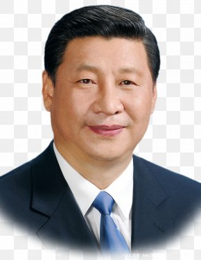 Anticorruption Campaign Under Xi Jinping - Xi Jinping Beijing President Of The People's Republic Of China 19th National Congress Of The Communist Party Of China Xinhua News Agency PNG