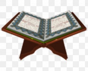 Islam - The Holy Qur'an: Text, Translation And Commentary Islam Allah Al-Ma'ida PNG