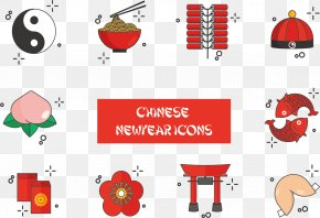 Chinese New Year Decorative Material - Chinese New Year Download PNG