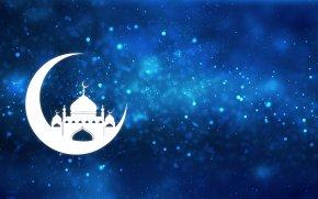 Ramadan - Quran Islamic New Year Ramadan Muslim PNG