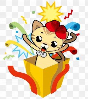 Surprise Cartoon Cat Vector - Cat Kitten Download Clip Art PNG