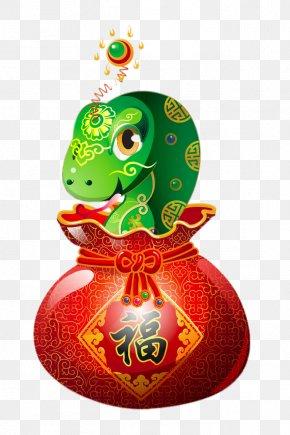 Fu Bag Green Snake - Snake Chinese Zodiac Tai Sui Horse Goat PNG