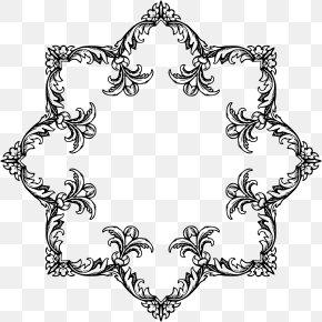 Decorative Line - Logo Black And White Visual Arts Clip Art PNG