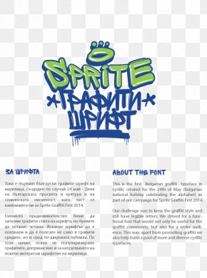 Graffiti Wall - Open-source Unicode Typefaces Sans-serif Font Family Font PNG