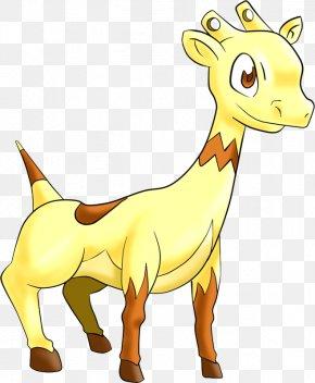 Goat - Goat Character Terrestrial Animal Wildlife Clip Art PNG