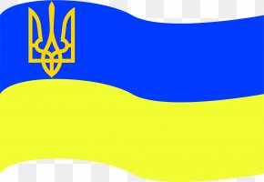 Flag - Flag Of Ukraine Coat Of Arms Clip Art PNG