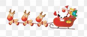 Santa Claus Christmas Hats Beard Elk Pull Carts Material - Rudolph Santa Claus Royal Christmas Message Wish PNG