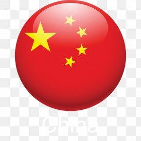 Flag - Flag Of China National Flag PNG