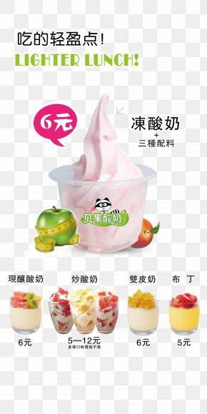 Delicious Frozen Yogurt - Cream Frozen Yogurt Frozen Dessert Cuisine Diet Food PNG