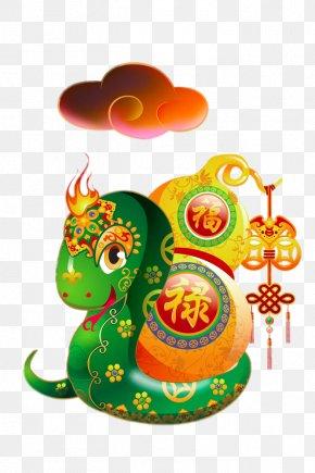 Fluke Cartoon Snake - Cartoon Chinese Zodiac Lunar New Year Illustration PNG