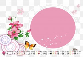 Calendar - September Chinese Calendar Month Solar Calendar PNG