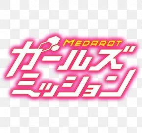 Verão - メダロット ガールズミッション Rocket Company Medabots ルナたん 〜巨人ルナと地底探検〜 Nintendo 3DS PNG