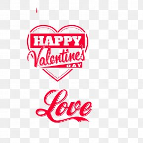 Happy Valentine's Day - Valentines Day Heart Qixi Festival PNG