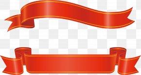 Ribbon - Ribbon Red PNG