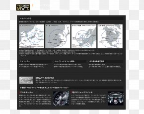 GSHOCK - G-Shock Casio Watch Travel Mail Order PNG