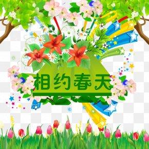 Spring Meet - Download PNG