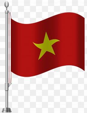 Flag - Flag Of Bangladesh Flag Of Haiti Flag Of Macau Clip Art PNG
