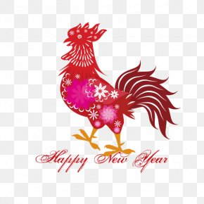 Big Red Flower Chicken - Chinese New Year New Years Day Rooster PNG
