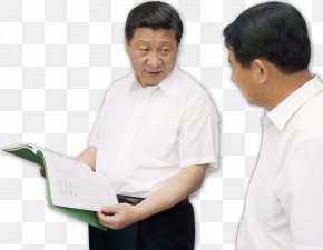 Xi Jinping - Public Relations Product Financial Adviser Business Job PNG