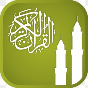 Android - Qur'an Ya Sin Al-Alaq Android PNG