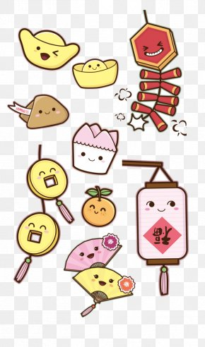 Chinese New Year - Lantern Chinese New Year Clip Art PNG