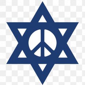 Israel Cliparts - Land Of Israel Flag Of Israel Kingdom Of Judah Clip Art PNG
