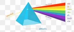 Graphic Design Logo Triangle PNG