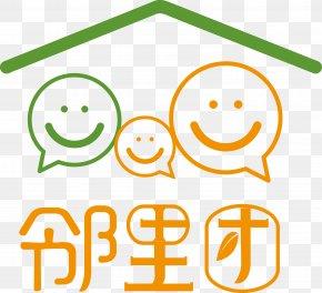 微商团委logo - Logo Icon PNG