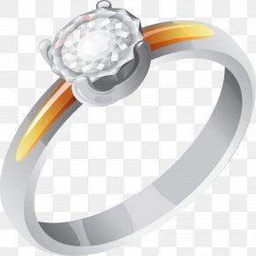Ring - Ring Clip Art PNG