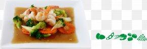 Cooking Wok - Thai Cuisine Vegetarian Cuisine Recipe Garnish Side Dish PNG