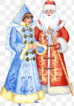 Ded Moroz - Santa Claus Ded Moroz Snegurochka Christmas Ornament New Year PNG