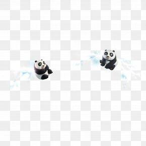 Clouds Giant Panda - Giant Panda Red Panda Cuteness PNG