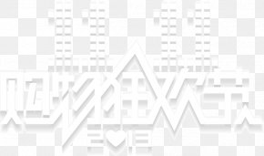 Dual 11 Shopping Carnival - Document White Graphic Design Pattern PNG