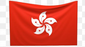 China Flag - Flag Of Hong Kong Flag Of India Special Administrative Regions Of China PNG