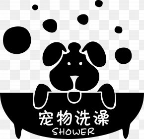 Pet Dog A Bath SHOWER Vector - Dog Cat Personal Grooming Logo Pet Shop PNG