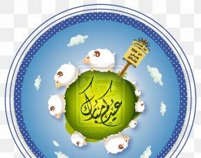 Eid Mubarak - Great Mosque Of Mecca Kaaba Eid Al-Adha Eid Al-Fitr Islam PNG