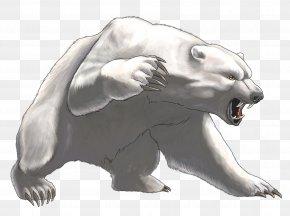 Polar White Bear - Russia Fancy Bear Security Hacker World Anti-Doping Agency PNG