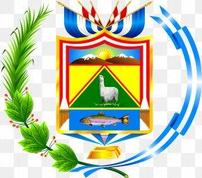 Lampa District Of Peru Flag Of Saint Lucia Coat Of Arms Of Saint Lucia National Symbols Of Saint Lucia - Municipalidad Distrital De Santa Lucia PNG